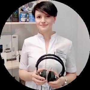 Специалист по слуху «Аудионика» — Исправникова Олеся Владимировна